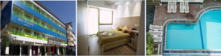 Хотел Akti Musson 3+